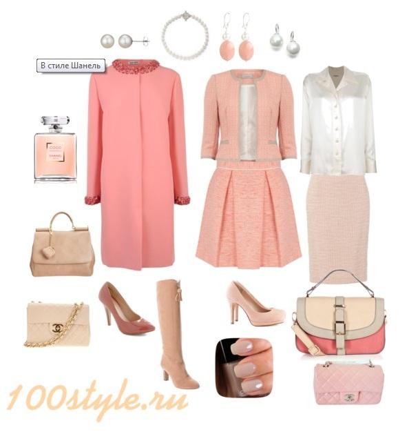 Базовый гардероб в стиле Chanel
