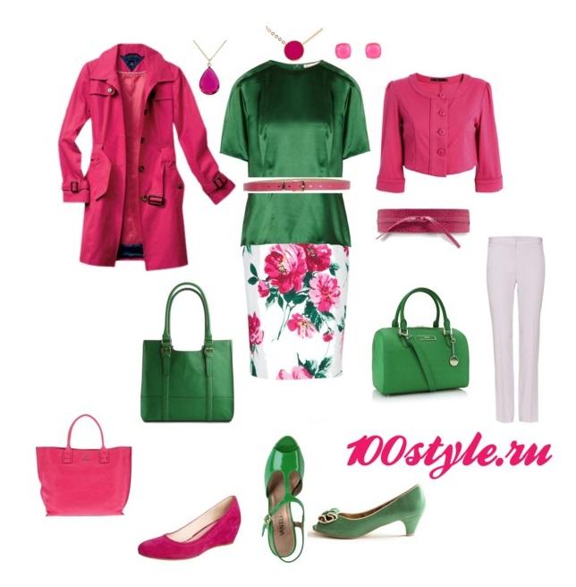 Базовый гардероб Весеннее настроение