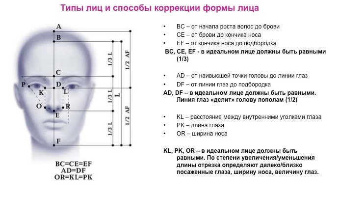 ochkifl4-e1395388081156